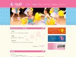 チアダンスグループ・L'eclat(レクラ)のホームページ