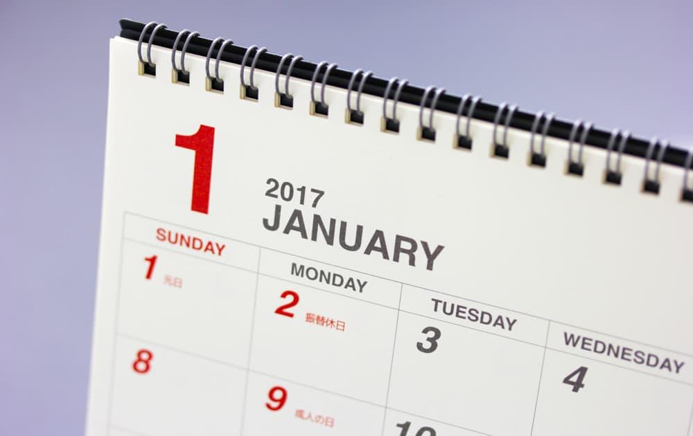 ビジネス カレンダー
