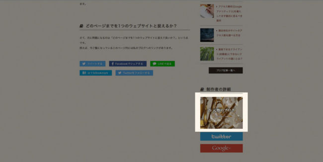 ブログへのリンク