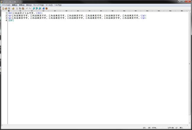 TeraPadでHTMLを書く