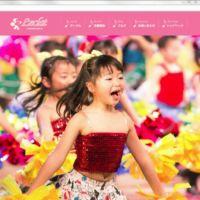 レクラ公式サイト
