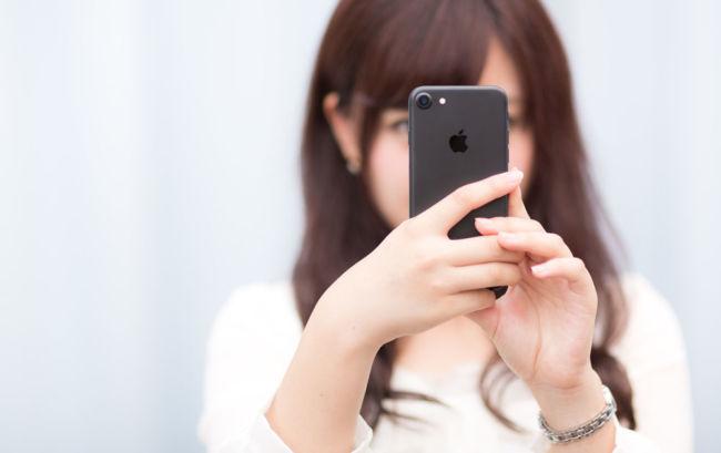smartphonegirl