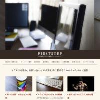 トップページのデザイン