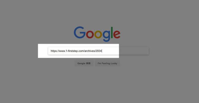 URLで検索