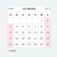 カレンダーの初期状態