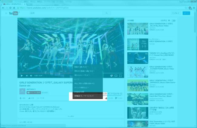 HTML5形式の動画