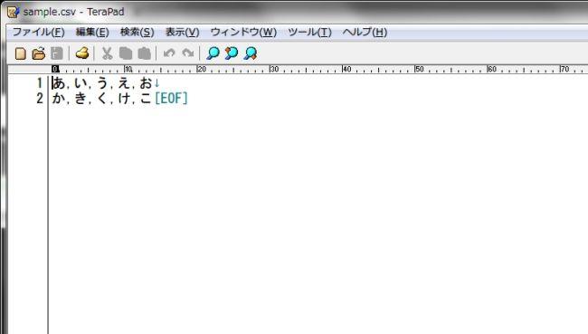 CSVファイルをテキストエディタで開く