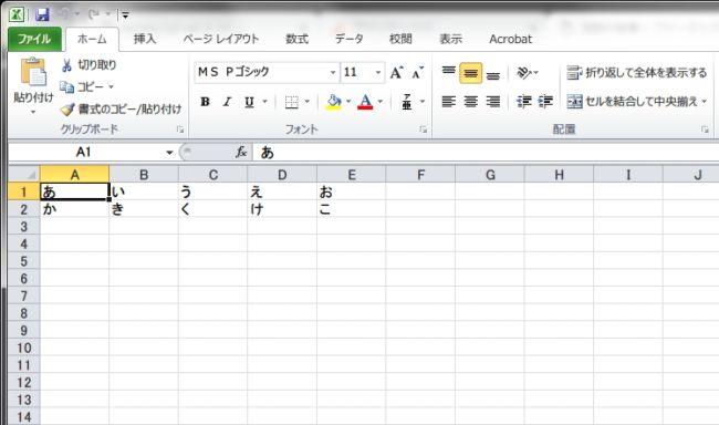 CSVファイルをエクセルで開く
