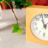 時間の計測