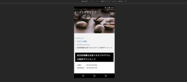 Nexus5Xでの表示