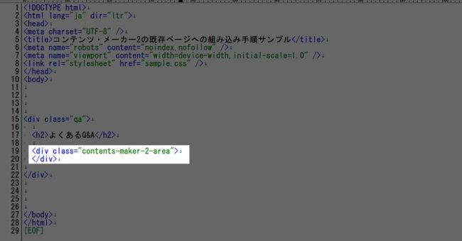 不要なHTMLを削除