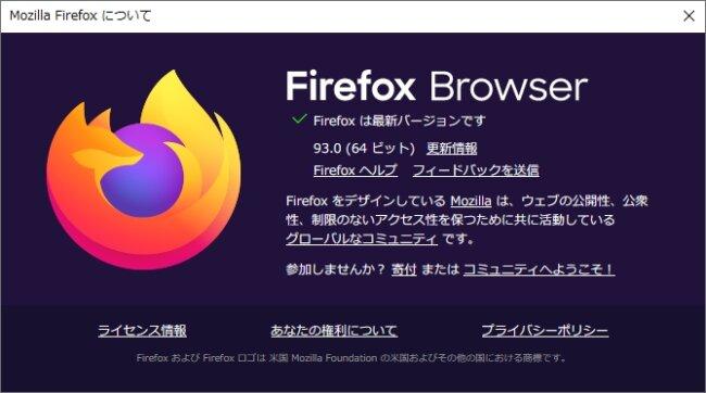 Firefox93